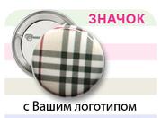 Продажа значков в Харькове