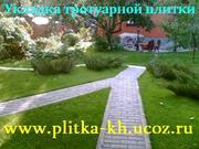 Ландшафтный дизайн,  озеленение Харьков