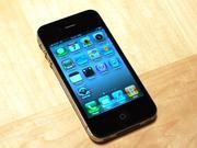 Iphone 3G 4G 5G - yновые высококачественные копии - 650грн!!! NokiaЕ71