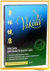 Пластырь для области вокруг шеи Vikola с согревающим эффектом