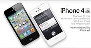 ПРИНИМАЮ ЗАКАЗЫ НА IPHONE 4S
