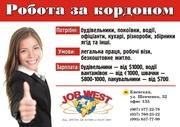 На работу в Польше требуются  сварщики