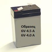 Закупает : аккумуляторы-6v 4.5A
