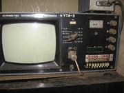 Продам устройство телевизионное антенное УТА-3
