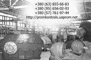 Продам редукторы цилиндрические двухступенчатые горизонтальные Ц2-250