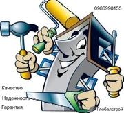 Монтаж  систем отопления,  вентиляции,  водоснабжения,  водоотведения