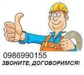 Производство кованных изделий.