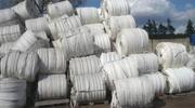 Продам ПЭТ волокно: Размеры ПЭТ-ленты: ширина 30-50 мм,  толщина 0, 8 мм