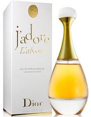 Купить парфюмерию оптом из Европы Хорватия