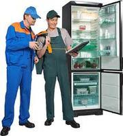 Ремонт холодильников с гарантией.