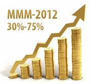 Регистрация,  консультация в ммм2012. Доход,  заработок до 10000 грн