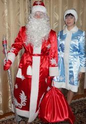 Костюм Деда Мороза и Снtегурочки