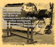 растворосмеситель  для приготовления полистиролбетона ARTUS Stir 30