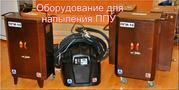 Оборудование для напыления и заливки пенополиуретана ППУ 1990$