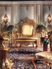 Contemporary italian dining room furniture