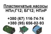 Гидронасос пластинчатый БГ 12-24АМ (50 л.),  БГ 12-24М (70 л.),  БГ 12-2