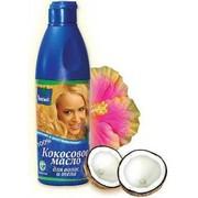 Кокосовое масло Parachute и другие натуральніе масла для волос