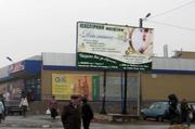 Размещение рекламы на биллбордах и сити-лайтах