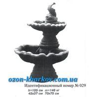 ландшафтная архитектура  Фонтан 29