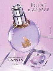 Качественная парфюмерия известных брендов!!!