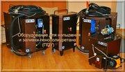 Оборудование для напыления и заливки ППУ (высокого и низкокого давлени