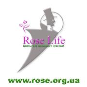 Цветы Rose Life. Бесплатная доставка цветов. Доставка цветов Киев. Зак