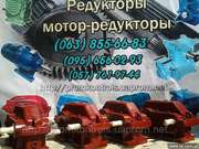 Редукторы ц2у-160-31 5 Ц2У-160-12 5 Ц2У-160-40 ц2у-160