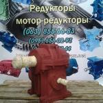 Редукторы РГСЛ-160-50 РГСЛ-160-40 РГСЛ-160-63