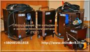 Оборудование для пенополиуретана  ППУ (напыление и заливка) от 2230 y.