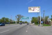 Аренда бигбордов в Харьковской области