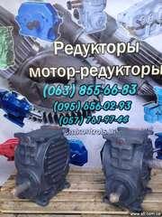 Редуктор червячный Ч-125 Ч - червяк К - колесо