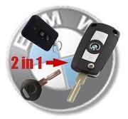 как сделать выкидной ключ