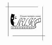 Индивидуальный курс актерского мастерства