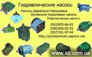 Насосы 12Г12-24М 12Г12-24АМ 12Г12-25АМ 18Г12-24М