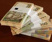 Кредиты от 3000 до 80 000 грн.