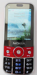 Мобильный телефон Appo X6 nokia.