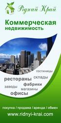 Большой выбор магазинов в Харькове