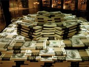 Кредит от частного инвестора до 250 000 грн.