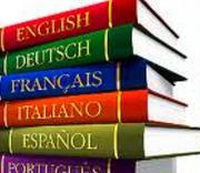 Английский,  арабский,  итальянский,  испанский,  китайский,  немецкий