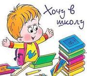 Детские кружки Харьков