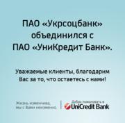 Продажа нежилого помещения Харьков  Салтовское Шосе,  248а