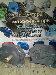 Редукторы Ц2У-200-40,  Ц2У-200-31, 5,  редукторы Ц2У-100-25,  Ц2У-100-12, 5