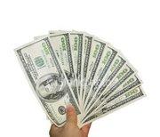 Деньги под минимальный процент