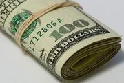 Деньги под минимальный %