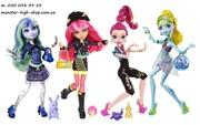 Продажа оригинальных кукол Монстер Хай по Украине