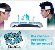 Mindfllex Duel – необычный и оригинальный подарок вашему ребенку!