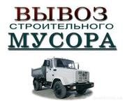 Вывезти убрать мусор Харьков