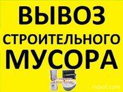 вывоз строймусора,  занос стройматериалов,  разгрузка фур. в Харькове.