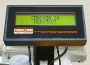 Символьный дисплей VL220H-CD с интерфейсом USB