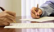 Реальная помощь в оформлении частного займа без предоплат до 80тыс.грн